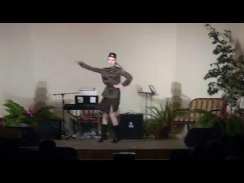 Катюша танцует \