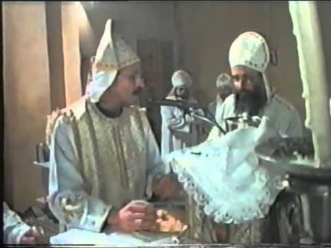The Divine Liturgy of Fr. Michael Ibrahim Receiving the Holy Lamb 2004