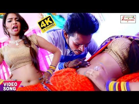 2018 का सुपरहिट रोमांस _भरा VIDEO SONG | सईया बाड़न बकलोल | Kishan Yadav&SanjivaniMsic