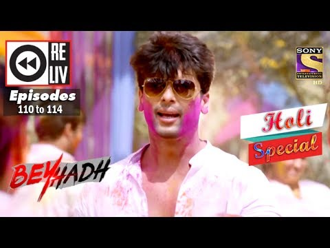 Thumbnail: Weekly Reliv | Beyhadh | 13th Mar to 17th Mar 2017 | Episode 110 to 114