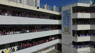 循道衛理聯合教會李惠利中學 The Methodist Lee Wai Lee College