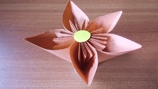 How to Make Simple Paper Flowers | Step by Step Guide to Make a Paper Origami Flower