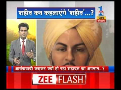 India ki Awaz | Questions raised over Bhagat Singh still not getting Martyr status