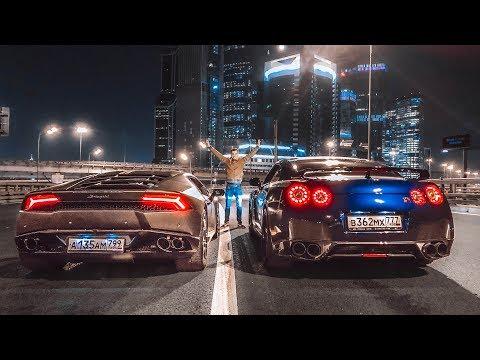 ЛАМБОРГИНИ vs. GT-R / Кто быстрее?
