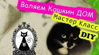 """Выпуск №12 """"Тили-бом, тили-бом! Сваляем кошкин дом?!"""" версия для ЯМ"""