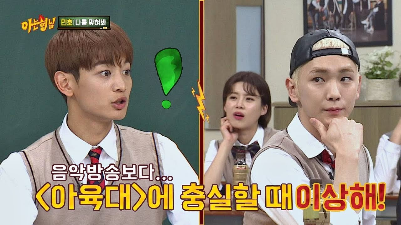 Let's See SHINee's Hilarious Moments on 'Knowing Brother