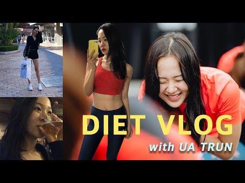[다이어트Vlog]🌞🌈#UA TRUN#-20kg감량#다이어트 브이로그#러닝#언더아머트런#여주아울렛#코다차야#주말일상#운동복 하울#dietblog#UnderAmour#dietvlog