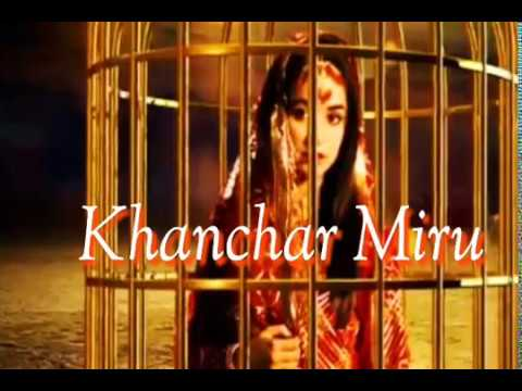 Hisid Hoy Duse Khanchar Miru