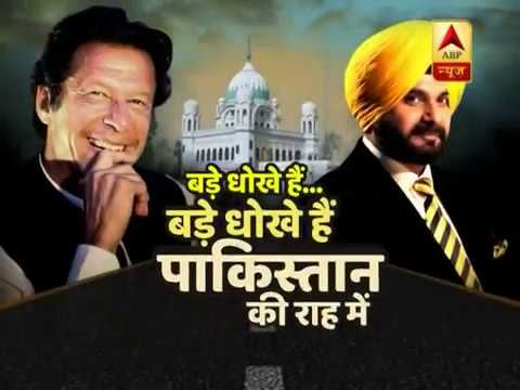 Is Navjot Singh Sidhu Blinded By His Love For Pakistan? | ABP News