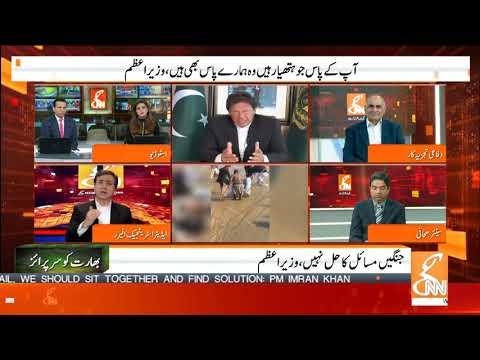 Moeed pir Zada analysis on PM Imran Khan address
