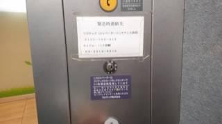 船橋市某ビルフジテックエレベーター thumbnail
