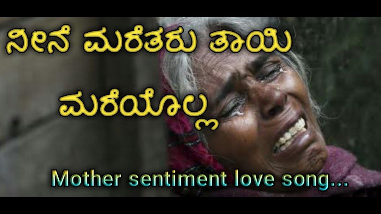 Kgfmp3 Movie Mother Sentiment Dialogue Come Downloading