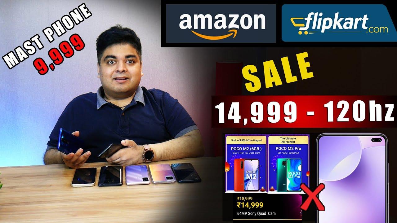 Flipkart & Amazon New Sale | Best Phone Under 15000 | Tabahi Gaming Phone 9,999 | Samsung M51 Of
