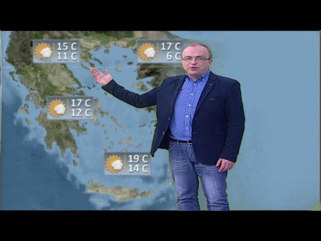 ΔΕΛΤΙΟ ΚΑΙΡΟΥ ΓΙΑ ΑΓΡΟΤΕΣ 22/03/2019