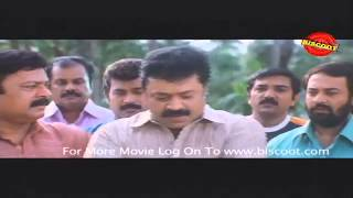 Pathaka Malayalam Movie Diagloue Scene