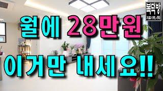부천시 중동신축빌라 전세,매매 상담가능 010-3999…