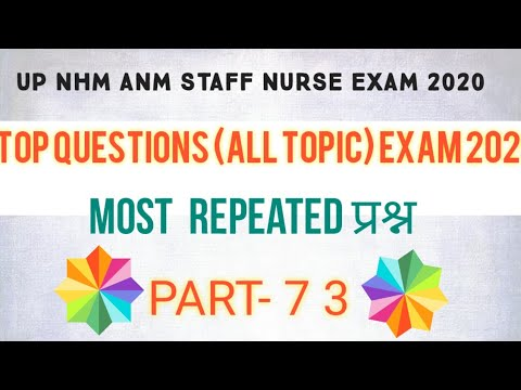 # Up Nhm / # Up Nhm Anm, Staff Nurse Exam 2020 / All Topics Nursing Questions, Imp. For Exam 2020