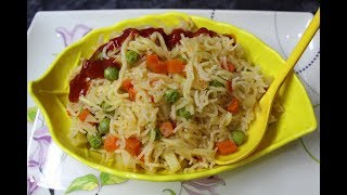 Noodles Vegetable Pulao Especially For Kids By AAmna's Kitchen