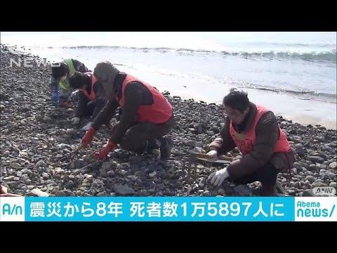 死者 🤭東日本 大震災 【東日本大震災10年】神奈川の死者は5人、負傷者137人も2月の余震で4人増