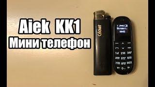 Обзор AIEK KK1 - мини телефон, самый маленький в мире с Gearbest