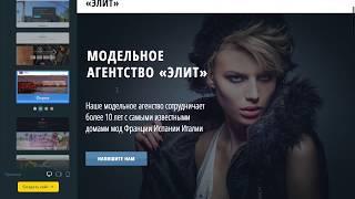 uKit Alt. Настройка образа сайта из facebook-страницы