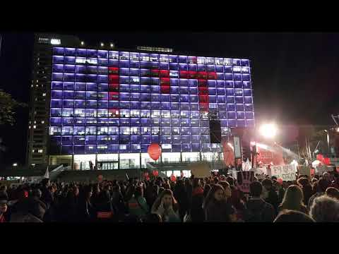 ISRAEL - Thousands strike to protest inaction over violence against women