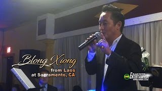 SUAB HMONG ENTERTAINMENT:  Blong Xiong (from Laos) Sings (1) at Sacramento, CA