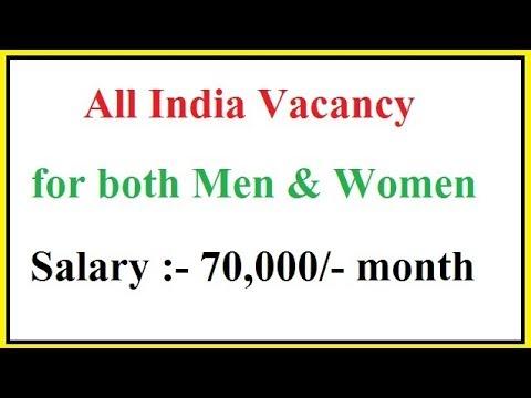 Government Jobs In India | Latest Sarkari Naukri Updates | Opportunity in 2018 - JOBS