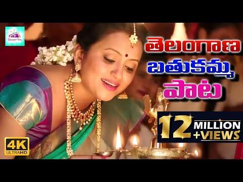 Telangana Bathukamma Song HD || Suma, Jhansi, Udaya Bhanu at World Telugu Conference || Regina