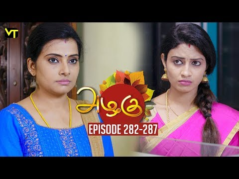 Azhagu Tamil Serial latest Full Episode 282 - 287 telecasted on Sun TV. Azhagu Serial ft. Revathy, Thalaivasal Vijay, Shruthi Raj and Mithra Kurian in lead roles. Azhagu serial Produced by Vision Time, Directed by ON Rathnam, Dialogues by Jagan.   Azhagu serial deals with the nuances of love between a husband (Thalaivasal Vijay) and wife (Revathi), even though they have been married for decades, and have successful and very strong individual personas.  Click here to watch :   Azhagu Full Episode 287 - https://youtu.be/iDF9jlxgXek  Azhagu Full Episode 286 - https://youtu.be/JaScjdZ7JPM  Azhagu Full Episode 285 https://youtu.be/2B423gq10YA  Azhagu Full Episode 284 https://youtu.be/xpOk1eu5lMI  Azhagu Full Episode 283 https://youtu.be/z3zkPqAcV7w   Subscribe for latest Azhagu Episodes - http://bit.ly/SubscribeVT Like us on - https://www.facebook.com/visiontimeindia