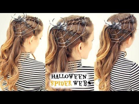Spider Web Hairstyle | Halloween Hairstyle/ Costume Ideas 2016 | Braidsandstyles12