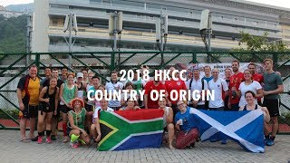 2018 Hong Kong Cricket Club Country of Origin Tournament
