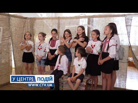 Телеканал C-TV: Шевченківська вистава