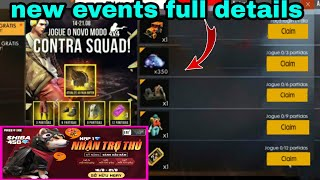 NEW EVENTS NEW PET SHIBA FULL INFORMATION AND DETAILS // FREE FIRE UPCOMING EVENTS DETAILS// SAVAGE