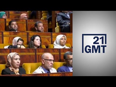 ناشطون في حزب العدالة والتنمية المغربي يدعون لتقييم أداء الحزب
