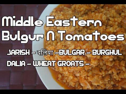 Bulgur tomato middle eastern recipe bhurgul jarish vegan youtube bulgur tomato middle eastern recipe bhurgul jarish vegan forumfinder Images