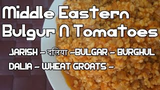 Bulgur & Tomato Middle Eastern Recipe - Bhurgul Jarish Vegan