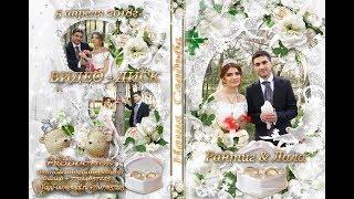 05.04.2018г.. Свадьба . Рантиг & Лала