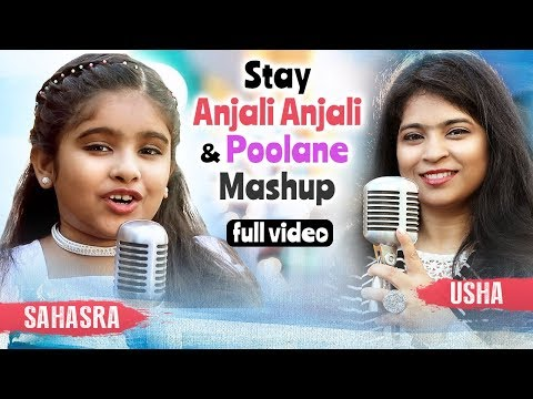 Stay, Anjali Anjali & Poolane Mashup || Usha & Sahasra