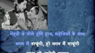 Raja Ki Aayegi Baraat (H) - Aah (1953)