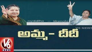 Special Story On Jayalalithaa And Mamata Banerjee | Spot Light | V6 News
