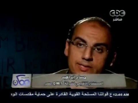 QNET featured on CBC كيونت على قناة سي بي سي - برنامج ممكن مع خيري رمضان الجمعة 06 ديسمبر 2013