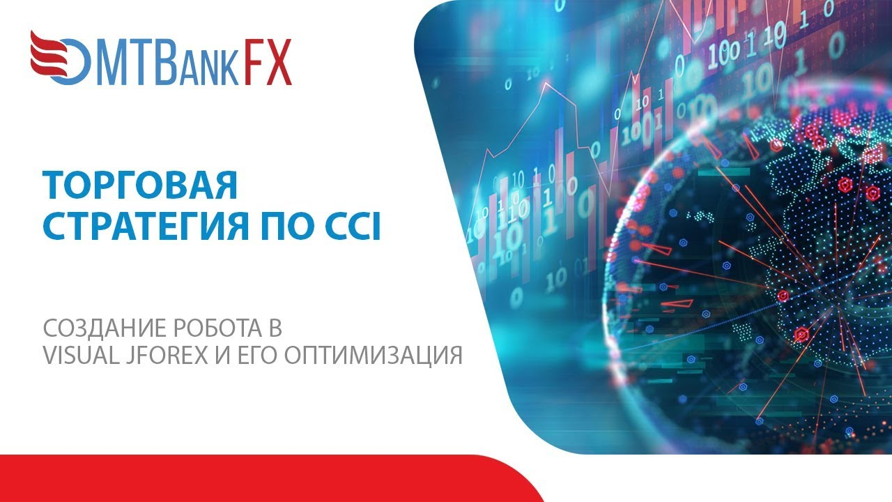В visual jforex стратегии paypal forex brokers mt4