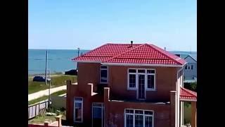 видео Гостевой дом у моря Марина, Поселок Ильич, Азовское море