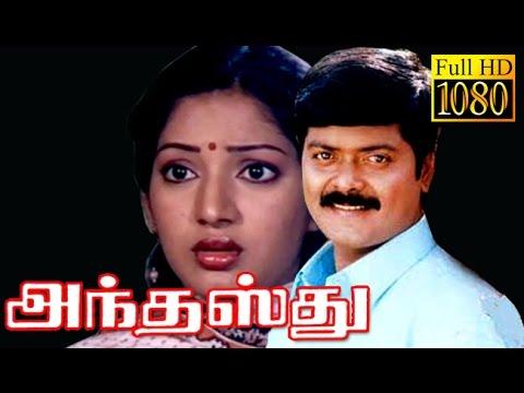 Ilavarasi tamil movie remarkable, very