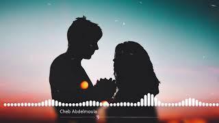 Cheb Abdelmoula - Gololo Isamhni