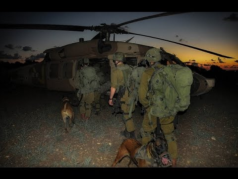 Israeli Defense Forces 2015 (HD)  Not Our First Time Here צהל 2015