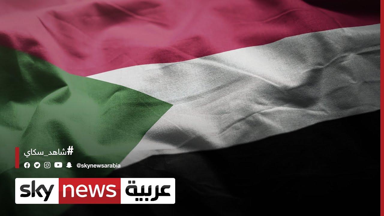 السودان | الأوضاع المعيشية بين مظاهرات ووعود  - نشر قبل 3 ساعة