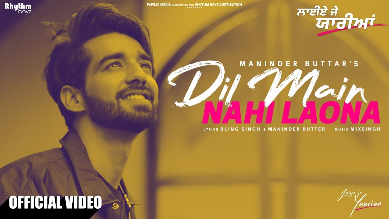Download Dil Main Nahi Laona | Maninder Buttar | Mix Singh | Laiye Je Yaarian