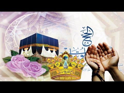 moula salamat rakhe (manqabat e tajushshariah) by qari syed abdul wasi qadri sahab